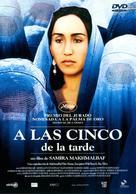 Panj é asr - Spanish poster (xs thumbnail)