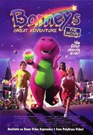 Barney's Great Adventure - Video release movie poster (xs thumbnail)