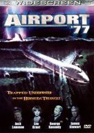 Airport '77 - DVD movie cover (xs thumbnail)