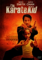 The Karate Kid - French Movie Cover (xs thumbnail)