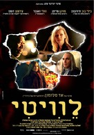 Levity - Israeli Movie Poster (xs thumbnail)