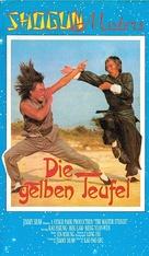 Tong tian lao hu - German VHS cover (xs thumbnail)