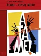 ¡Átame! - German Movie Poster (xs thumbnail)
