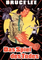 Enter The Game Of Death - German Movie Poster (xs thumbnail)