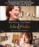 Julie & Julia - Swiss Movie Poster (xs thumbnail)
