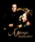La Chartreuse de Parme - Hungarian Movie Poster (xs thumbnail)