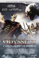 Odysseus and the Isle of the Mists - Argentinian DVD cover (xs thumbnail)