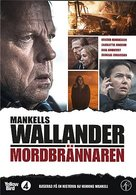 """Wallander"" - Swedish DVD cover (xs thumbnail)"
