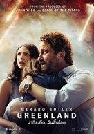 Greenland - Thai Movie Poster (xs thumbnail)
