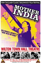 Mother India - British Movie Poster (xs thumbnail)