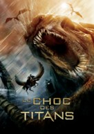 Clash of the Titans - French Movie Poster (xs thumbnail)