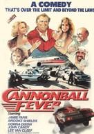 Speed Zone! - Australian Movie Cover (xs thumbnail)