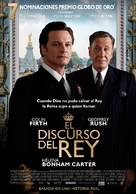 The King's Speech - Chilean Movie Poster (xs thumbnail)