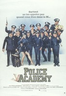 Police Academy - French Movie Poster (xs thumbnail)