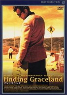 Finding Graceland - Japanese poster (xs thumbnail)