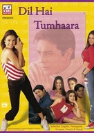 Dil Hai Tumhaara - Indian Movie Cover (xs thumbnail)