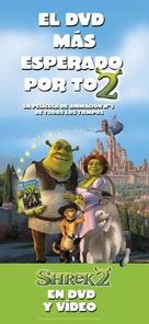 Shrek 2 - Spanish Movie Poster (xs thumbnail)