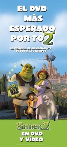 Shrek 2 - Spanish Movie Poster (xs thumbnail)