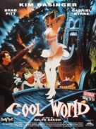 Cool World - French Movie Poster (xs thumbnail)