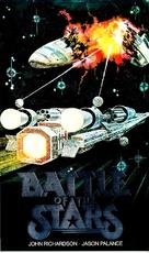 Anno zero - guerra nello spazio - German VHS cover (xs thumbnail)