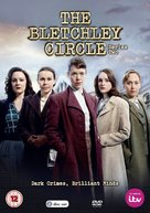 """The Bletchley Circle"" - British DVD cover (xs thumbnail)"