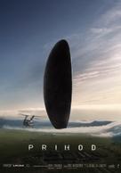 Arrival - Slovenian Movie Poster (xs thumbnail)