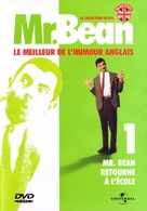 """""""Mr. Bean"""" - French Movie Cover (xs thumbnail)"""