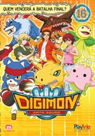 """Digimon Data Squad"" - Brazilian DVD cover (xs thumbnail)"