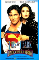 """""""Lois & Clark: The New Adventures of Superman"""" - Spanish VHS movie cover (xs thumbnail)"""