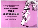 Smultronstället - British Movie Poster (xs thumbnail)