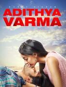 Adithya Varma - IMDb - Movie Poster (xs thumbnail)