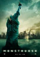 Cloverfield - Spanish poster (xs thumbnail)