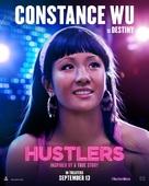 Hustlers - Movie Poster (xs thumbnail)