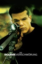 The Bourne Supremacy - German Movie Poster (xs thumbnail)