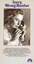 Sorry, Wrong Number - VHS movie cover (xs thumbnail)