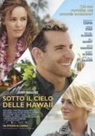 Aloha - Italian Movie Poster (xs thumbnail)