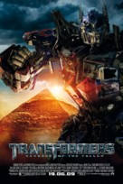 Transformers: Revenge of the Fallen - British Movie Poster (xs thumbnail)