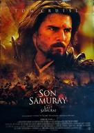 The Last Samurai - Turkish Movie Poster (xs thumbnail)
