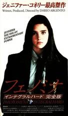 Phenomena - Japanese VHS cover (xs thumbnail)