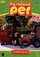 """Postman Pat"" - Danish DVD cover (xs thumbnail)"