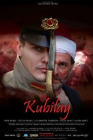 Kubilay  - Turkish Movie Poster (xs thumbnail)