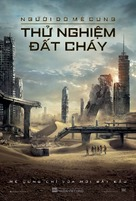 Maze Runner: The Scorch Trials - Vietnamese Movie Poster (xs thumbnail)