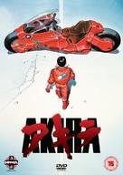 Akira - British DVD movie cover (xs thumbnail)