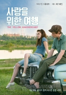 The Yellow Handkerchief - South Korean Movie Poster (xs thumbnail)