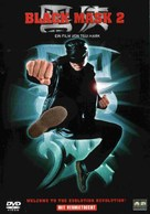 Black Mask 2: City of Masks - German DVD movie cover (xs thumbnail)