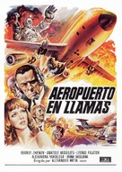 Ekipazh - Spanish Movie Poster (xs thumbnail)
