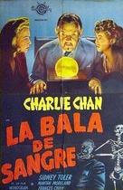 Black Magic - Argentinian Movie Poster (xs thumbnail)