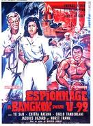 Der Fluch des schwarzen Rubin - French Movie Poster (xs thumbnail)