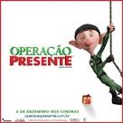 Arthur Christmas - Brazilian Movie Poster (xs thumbnail)