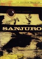 Tsubaki Sanjûrô - DVD cover (xs thumbnail)